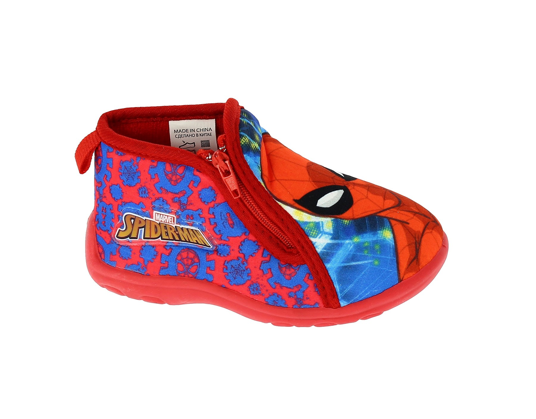 Pantofola con zip Spiderman Rossa
